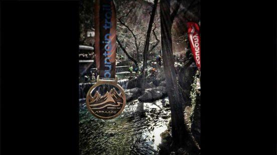 Μετάλλιο Λέβαδος Mountail Trail στη Λιβαδειά